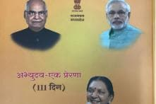 Coffee Table Book to Highlight MP Governor Anandiben's Tenure Draws Criticism From Congress