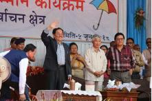Bhaichung Bhutia Caught Offside by Sikkim Chief Minister Pawan Chamling