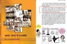 BJP a Party With Hindutva Agenda, Claims Revised NCERT Textbook