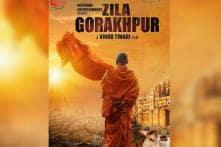 Zila Gorakhpur, Rumoured Biopic on UP CM Yogi Adityanath, Shelved After Poster Controversy