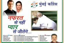 Congress Says Will Win With Love, Posters Showing Rahul Hugging PM Modi Come up in Mumbai