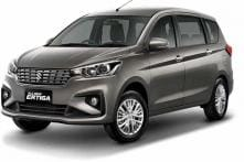 Live Blog: All-New 2018 Maruti Suzuki Ertiga India Launch - Price, Variants, Features and More