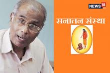 Sanatan Sanstha: Whose Members Were Arrested For Dabholkar's Murder