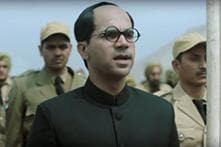 iReel Awards 2018: Bose is Very Special to Me, Says Rajkummar Rao