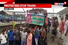 Protest Stop Trains