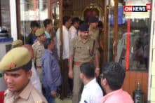 Thieves Robbed A Jewellery Shop In Allahabad