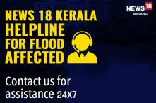 Kerala Floods: How to Make Your Donation, Helpline Numbers and Other Key Details
