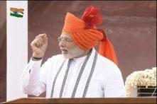PM Announces 'Jan Arogya Abhiyaan' Launch on Sept 25, Beta Test Begins Today