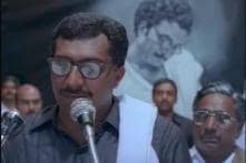 'Almost There': When Karunanidhi Reviewed Prakash Raj's Performance as Kalaignar