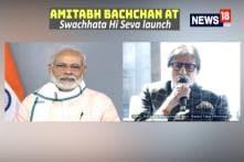 Amitabh Bachchan at Swachhata Hi Seva launch