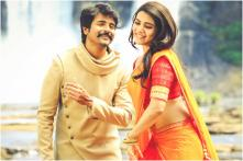 Seema Raja Box Office Day 1: Sivakarthikeyan's Film Earns Rs 13.5 Crore