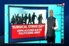 Viewpoint: Is Surgical Strike Diwas Driven By Politics Or Patriotism?