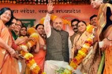 From Saving Security Deposit in Polls to Party of 11 Crore Workers, BJP Has Come a Long Way: Amit Shah