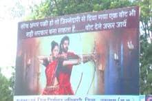Movie Posters Of Sholay, Bahubali To Aware Voter In Madhya Pradesh