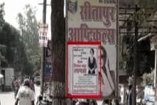 'Priyanka Missing': Posters in Raebareli Target Congress Scion