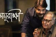 Bengali Work, Mayurakshi, Wins  Top Award at  Singapore South Asian Film Festival