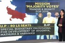 Watch: Mission 'Majority Vote'