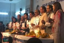 Congress Woos Farmers With Loan Waivers, Power Sops, Gaushalas in MP Manifesto