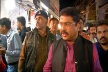 Ram Temple Is Linked To BJP's Identity: Dharmendra Pradhan