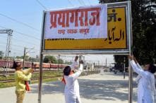 Centre Okayed Renaming of 25 Places in One Year; 'Bangla' Pending, Yet to Receive Allahabad Proposal