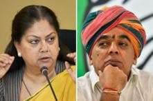 Congress Fields ex-BJP Leader Jaswant Singh's Son from CM Raje's Bastion, She Says They Had No Option