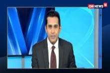 Watch: Viewpoint With Anand Narasimhan