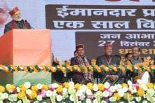 In Himachal, PM Modi Says Congress's Farm Loan Waiver Attempt to 'Fool' Farmers