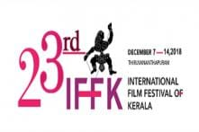 Kerala Film Festival Begins With Renowned Names in Attendance