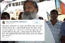 Babri Demolition Was Only Half the Work, Ram Bhakts Will Build Temple Next: Haryana Minister Anil Vij