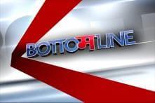 Watch: Bottomline With Hareem Farooqui