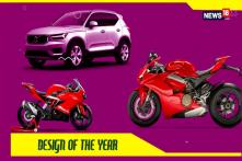 Tech And Auto Awards 2018: Design Of The Year (Auto)