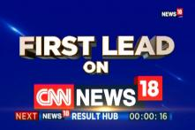 Election Results 2018 : Congress Leading in Bastar Constituency