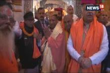 UP CM Yogi Adityanath Offers Prayers At Janaki Temple In Nepal