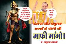 Posters Demanding Apology from CM Yogi for 'Hanuman was Dalit' Remark Put up in Lucknow