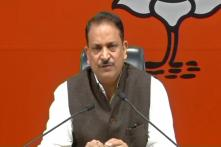 Opposition Rally a Summit of Conflicting Ideologies, Will Form Next Govt: BJP