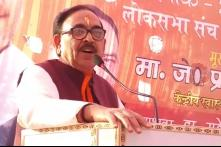 UP BJP Chief Invokes 1995 Guest House Incident to Crack Objectionable Joke on Mayawati
