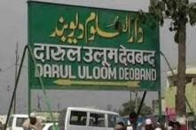 Republic Day 2019: Deoband's Darul Uloom Issues Advisory Asking Students to Avoid Travelling in 'Environment of Fear'