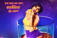 Richa Chadha's New Shakeela Poster is a Quirky Ode to the 90s