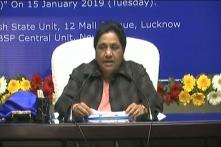 CBI Registers Preliminary Enquiry Against UPPSC Officials for Alleged Nepotism During Mayawati Rule