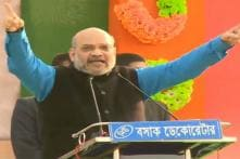 Mamata Brought 23 Leaders and 9 Out of Them Want to be PM: Amit Shah's Dig at Oppn Rally