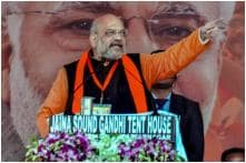 Trishakti Sammelan 2019: Amit Shah Asks Rahul Gandhi to Clear Stand on Ram Temple