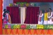 Tripura Minister Touches Colleague Inappropriately While on Stage with PM Modi