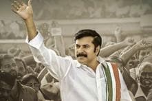 Yatra: Will YSR Biopic Be Beneficial for Jaganmohan Reddy?