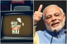 'Banda Apna Sahi Hai': Twitter Thanks Narendra Modi for Surgical Strike 2.0 with BJP's Rap Song