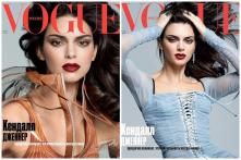 Kendall Jenner Makes Stunning Debut on Vogue Russia Cover, See Pics
