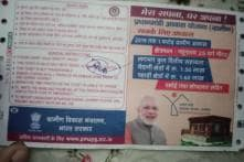Four Railway Officials Suspended After Passengers Get Tickets With PM Modi's Photo