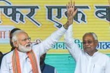 PM Modi & Bihar CM Nitish Kumar's Joint Election Rally in Bhagalpur