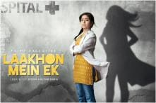 Laakhon Mein Ek Season 2 Review: Shweta Tripathi's Medical Journey is Unrewarding