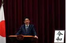 New Japanese Imperial Era Takes Poetic Turn, to be Called Reiwa from May 1