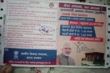 UP Railway Officials Land in Soup for Printing Modi's Photo on Train Ticket, EC Suspends Two
